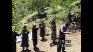 Туй дар ДЖ, соли 1997, 1 парт