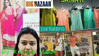 Big Bazaar shopping haul | Affordable Kurtis haul | fbb shopping haul | pantaloons shopping haul