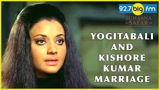 Yogita Bali And Kishore Kumar Marriage
