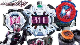 8月1日に『仮面ライダージオウ』のおもちゃ情報が一気に公開きたー!DX玩具をすべて確認しようぜ!