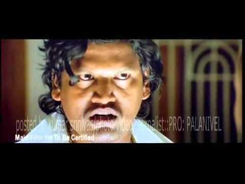 Mudhal Idam Trailer.mp4
