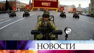 В ходе парада в Москве показали образцы российской новейшей военной техники.