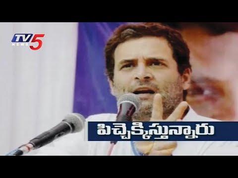Rahul Gandhi Slams Modi | Rahul Gandhi Gujarat Tour Highlights | TV5 News