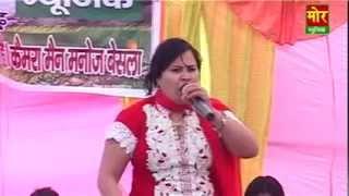 Chapa Aur Chapera Faision || Manju Sharma || Ravta Mod Compitition