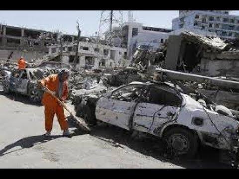 Kabul blast Kills 80