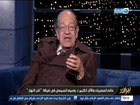 كل المصريين بيجري فيهم جينات واحدة هي جينات توت عنخ أمون