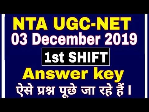 NTA UGC NET 2019 Exam Analysis | UGC NET December 2019 asked Questions.