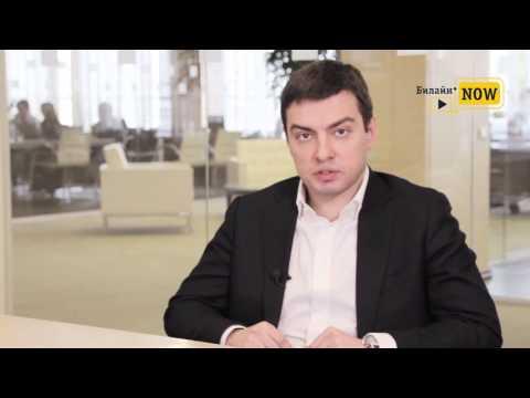 Билайн расширяет сеть LTE в Санкт-Петербурге