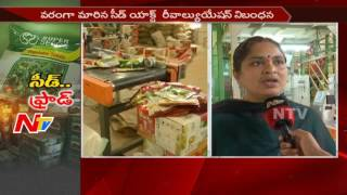 Police And Vigilance Officers Sudden Raid on Seed Shops || Seized Fake Seeds || NTV