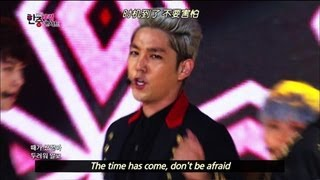 2013 Korea-China Friendship Concert | 2013 한중 우정 콘서트 (2013.07.18 / English-Chinese Subtitle) )