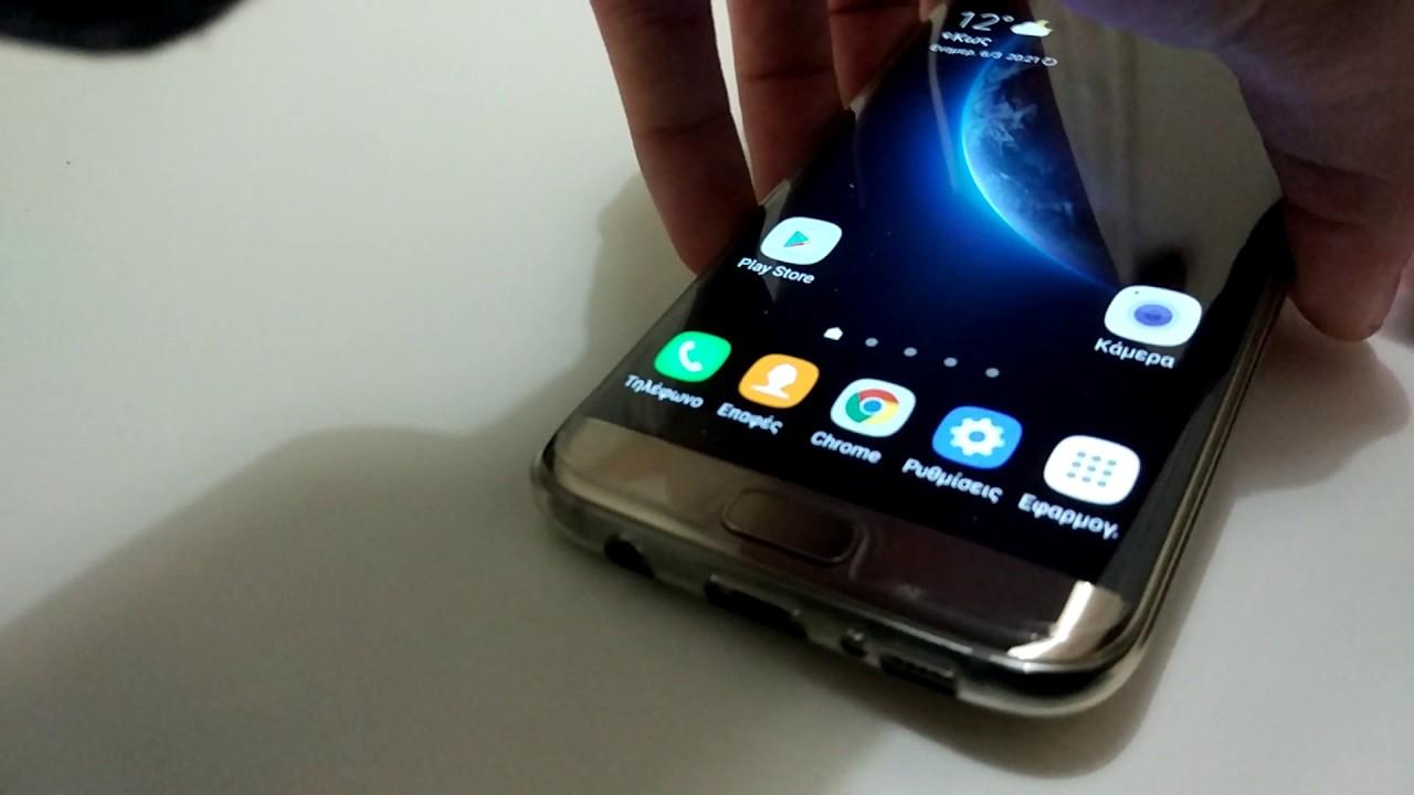 huge discount 29f41 46393 Samsung S7 Edge Tempered glass Case Friendly 2017 best!!!!