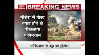 Pakistan Army denies India strikes, issues fake video of destroying Indian posts