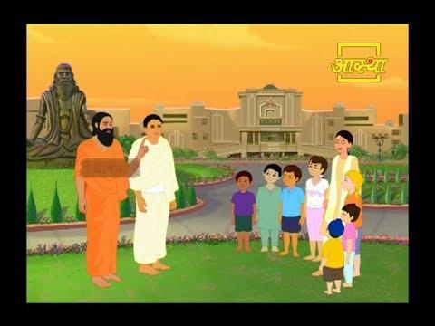 Khel Khel Mein Yog (Episode-6) | Swami Ramdev