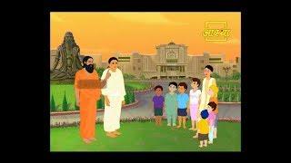 6 (Bölüm) Khel Khel Mein Yog | Swami Ramdev