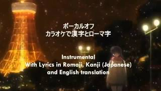 Inuyasha The Final Act - Diamond [Instrumental + Romaji and English Lyrics]_(360p)