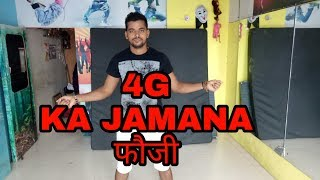 4G KA JAMANA फ ज New Haryanvi Dance Song