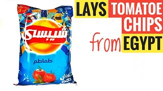 Lays Chips from Egypt - Tomato flavour