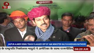 Jaipur-Ajmer Demu train flagged off by I&B minister Rajyavardhan Rathore
