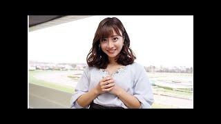 """「ウイニング競馬」の子""""MC就任1年を迎えた柴田阿弥にインタビュー!(1/..."""
