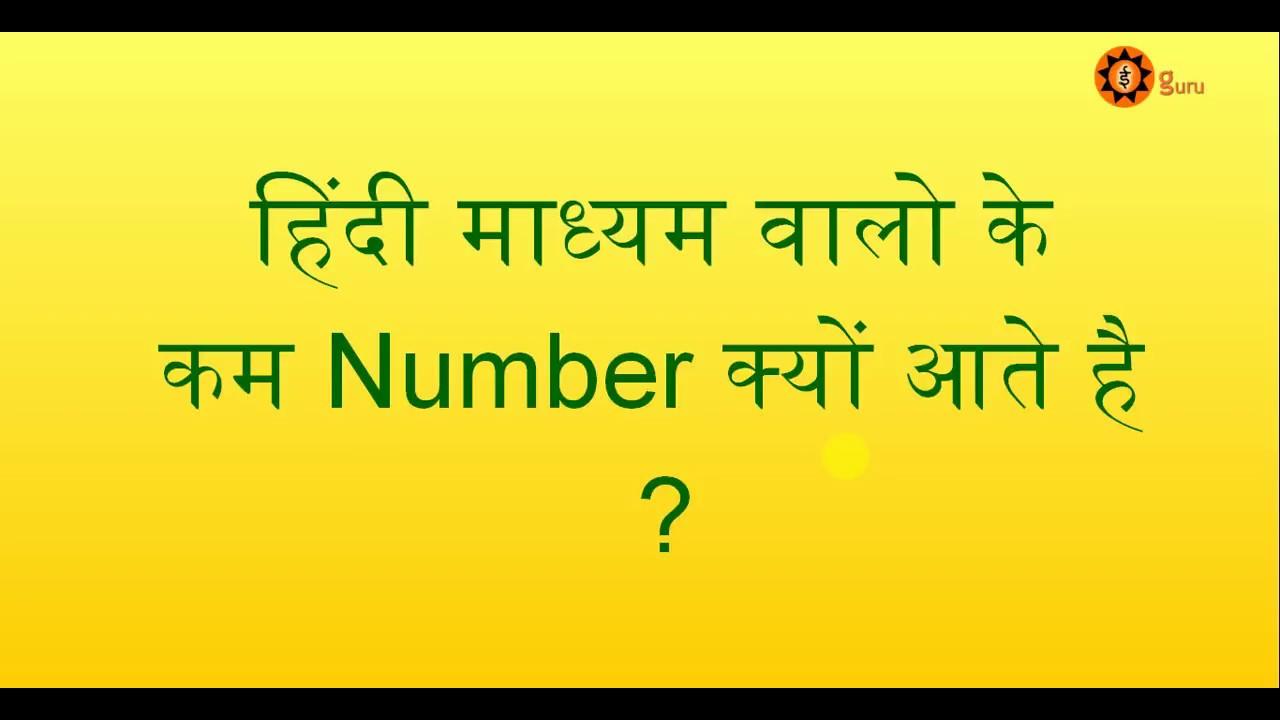 WhatsApp Se Paise Kaise Kamaye - shashikantstudy.com