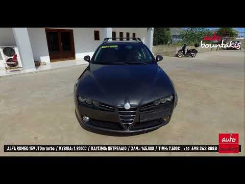 AUTO BOUNTAKIS ALFA ROMEO 159 JTDm turbo DIESEL