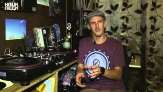 �������� ���� Наши люди - DJ B-Key - Дмитрий Заремблюк ������
