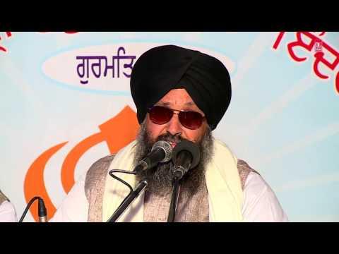 Deh Shiva Bar Mohe (Shabad) | Bhai...