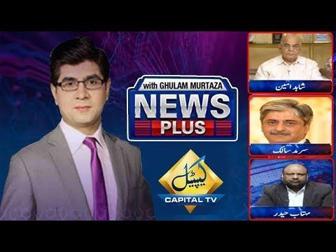 News Plus - Thursday 13th February 2020