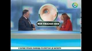 Эксперт нанимая няню, устанавливайте камеры видеонаблюдения(Воспитание кулаком. В Челябинске полицейские проводят проверку в отношении няни, которая жестоко обращала..., 2014-10-28T13:03:31.000Z)