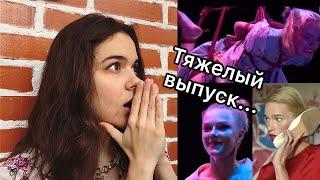 топ-модель по-украински 13 выпуск 3 сезон / Оцениваем моделей