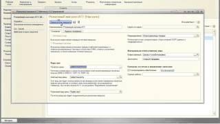 Фискальный регистратор  - Видеокурс