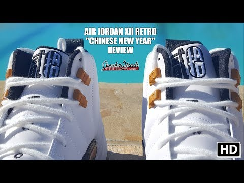 b42fa7dae8a7 Download Video Fake Air Jordan 12 Retro CNY Chinese New Year Spotted ...