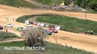 Автокросс Днепропетровск 17 18 июля