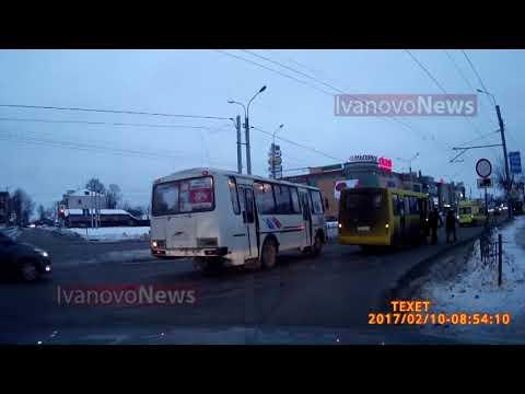 ДТП с участием реанимобиля и двух автобусов в Иванове