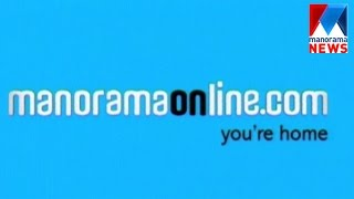 Manorama Online No 1 news website in the world - Promo Video   Manorama News