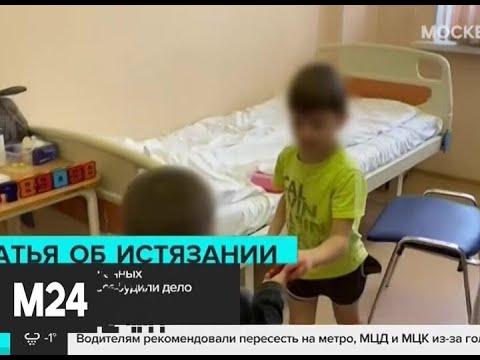 В отношении отца брошенных в Шереметьево детей завели дело об истязании семьи – СК - Москва 24