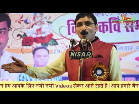 Bhagwan Markand | अध्यापक से ज़्यादा कंजूस दुनिया में नहीं | Mainpuri KaviSammelan | Namokar Channel