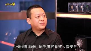 【傳媒風雲#4 方健儀專訪黃浩】 若批評CY 擔心老友齊昕介意嗎?