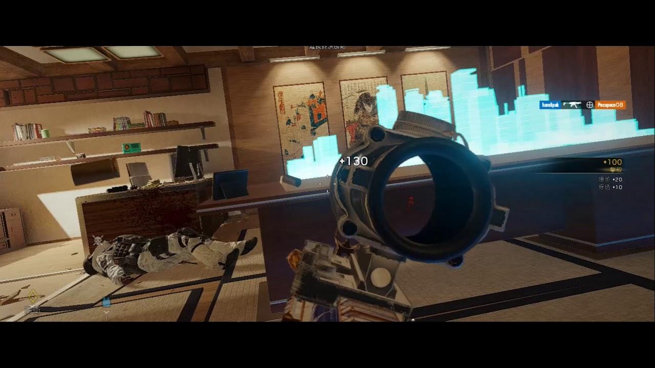 rainbow six funny moment  part 1 DOC XD/AK47