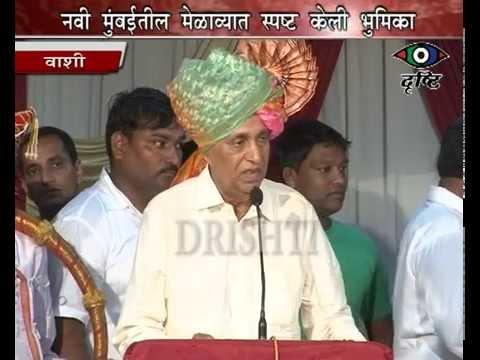 Navi mumbai news - undhalkar