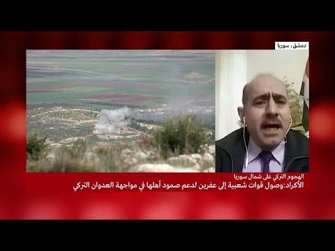وصول قوات شعبية إلى عفرين لمواجهة الهجوم التركي  - نشر قبل 3 ساعة