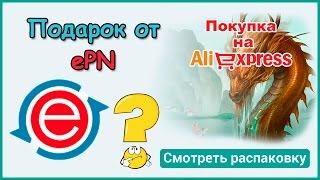 видео Возврат товара в Розетку (интернет магазин, Киев)