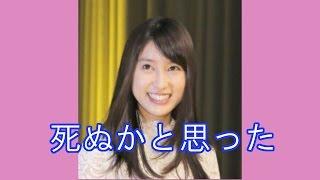 女優の土屋太鳳(21)が8日、生放送されたTBS系「オールスター感...