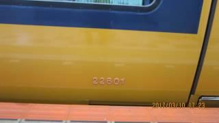 近鉄 1705レ・鳥羽ゆき特急 AF01