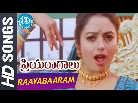 Raayabaaram Pampindevare Video Song - Priyaragalu Movie || Soundarya || Jagapati Babu