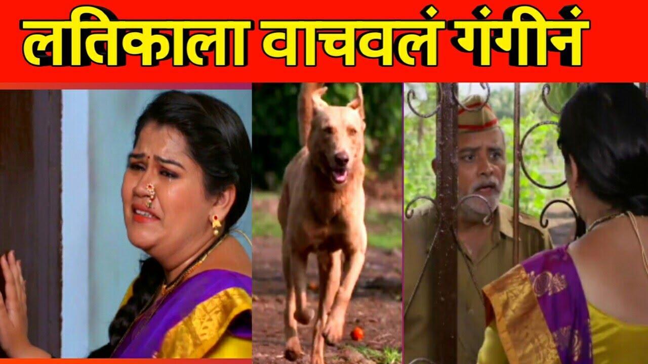 Sundara Manamadhe Bharli Today's Episode | 30 October 2020 | सुंदरा मनामधे भरली आजचा भाग