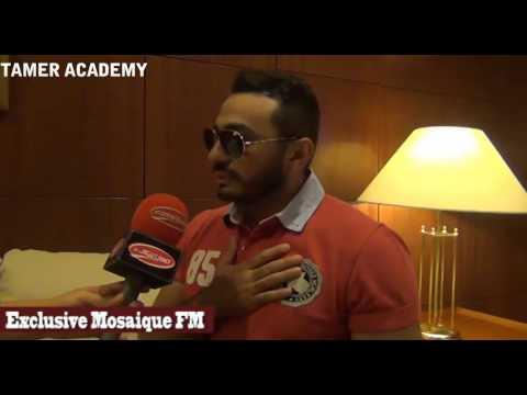 لقاء تامر حسنى مع اذاعة موزاييك إف إم Tamer Academy || Interview Tamer Hosny Mosaique fm