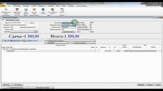 5 1  Обзор документа продажи, безналичный и наличный расчет с клиентом