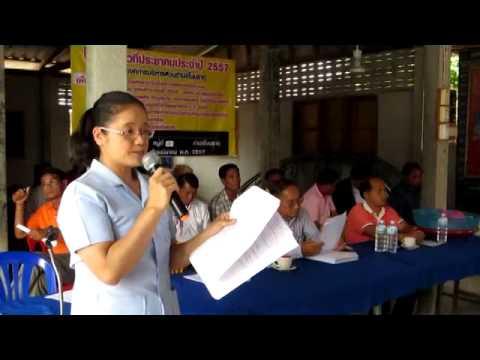 ประชุมประชาคมกองทุนหลักประกันสุขภาพตำบลโนนธาตุ ปี 2557 part 1