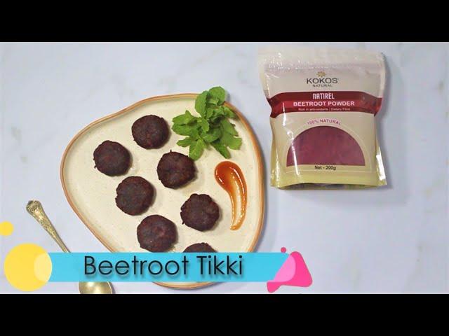 Kokos Natural Beetroot Tikki Recipe